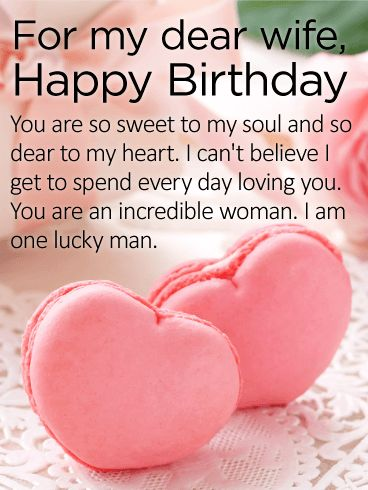For My Dear Wife Happy Birthday Card Send Sweet Words To Your Wife On