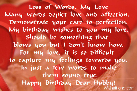 Love Words For Birthday