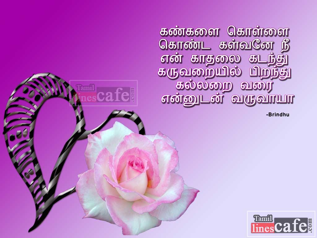 Love Quotes For In Tamil Tthnodz In Love Quotes Pinterest Tamil Bible And Bible Words