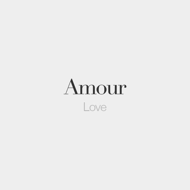 Amour Masculine Word Love A Mu Ca