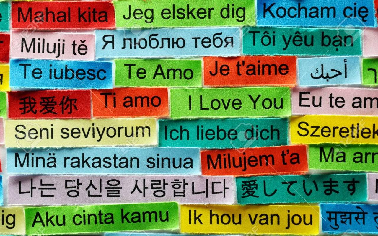 I Love You Word Cloud Printed On Colorful Paper Different Languages Stock P O