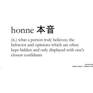 Japanese Believe Words True Word Honest Definitions Definition H Belief Culture True To Yourself Noun Otherwordly Other Wordly Unusual Word Unusual Words