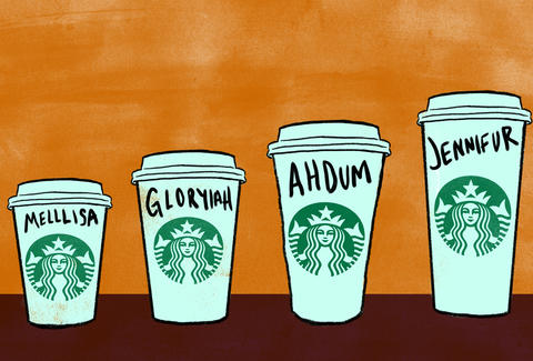Starbucks Cups With Misspelled Names