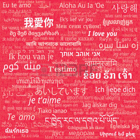 White Phrase Of I Love You In Many Different Written Languages On Red Background Vector