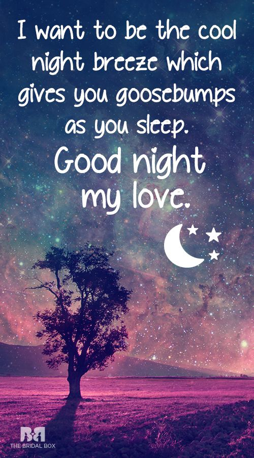 Good Night Love Smses For The Perfect End To The Day