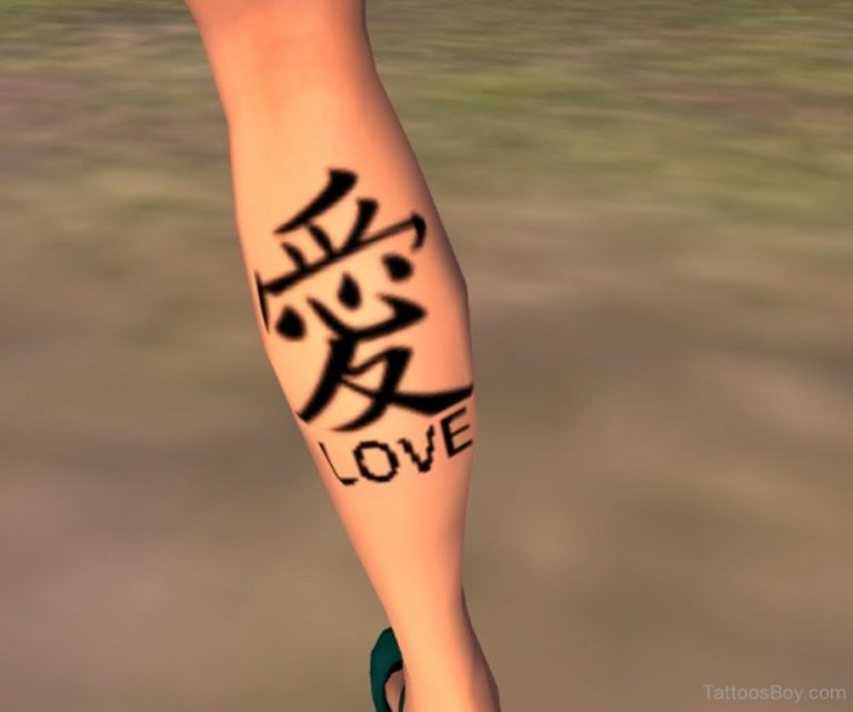 Chinese Love Word Tattoo Tb