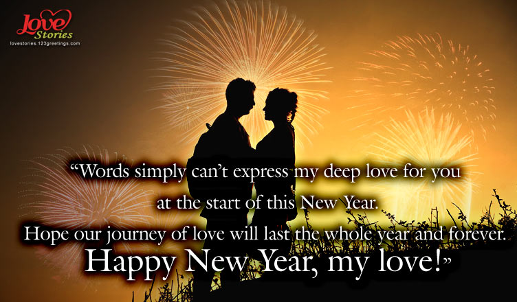 Love Quote On Start Of This New Year