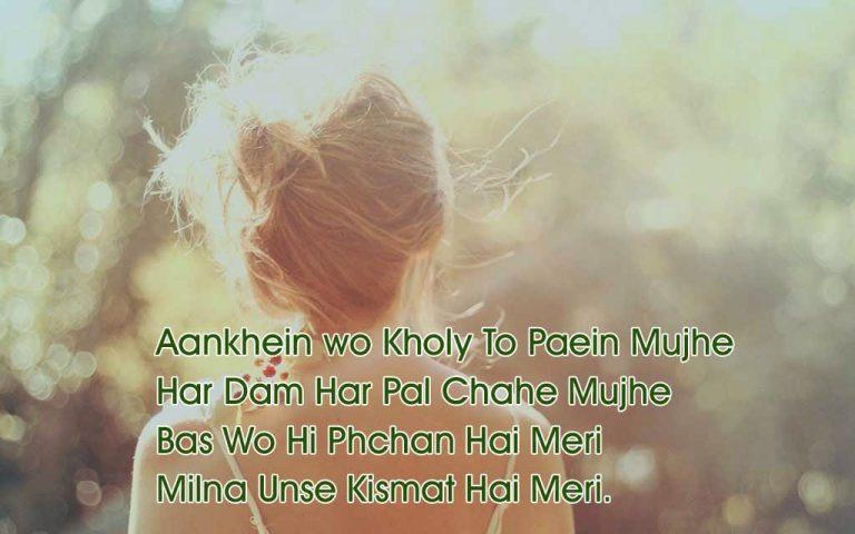 Hindi Sms Love