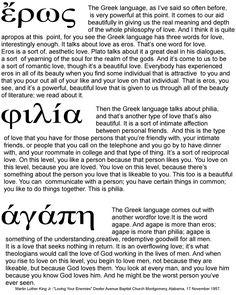 Greek Love Agape Eros Philia In Greek Google Search