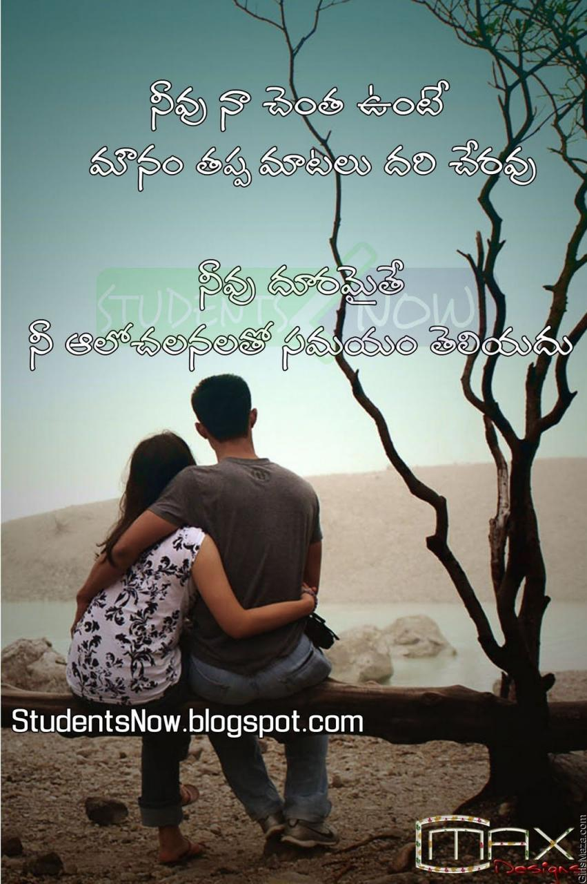 Love Quotes For Her In Malayalam Qviiscq