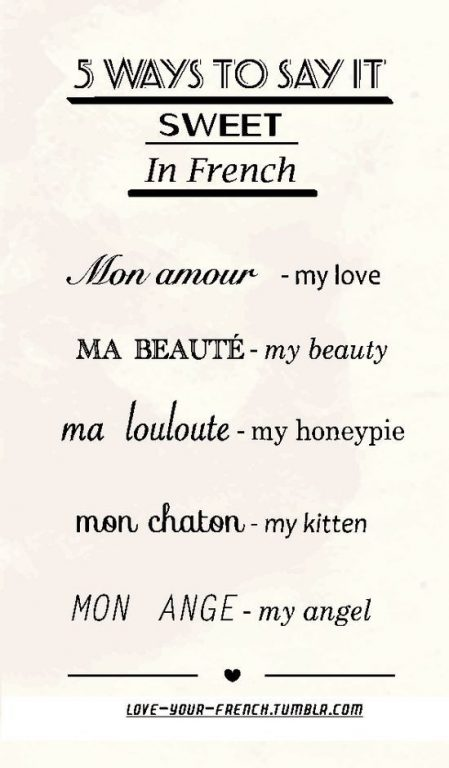 Say It Sweet In French Love Love Quotes Quotes Quote Sweet French