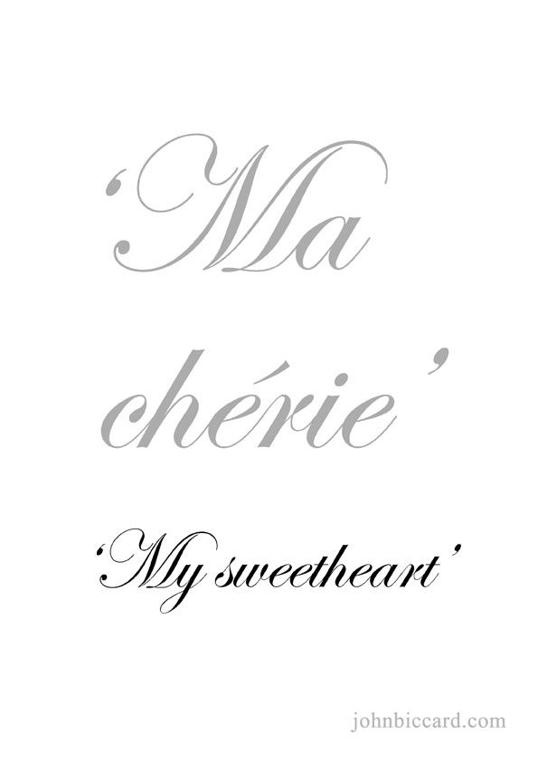 My Sweetheartlove Is A Language All Its Own And She Will
