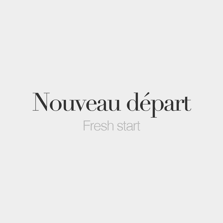 Image Result For French Word Fashion
