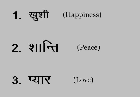 Hindi Urdu Translation Hindi Translation Peace Love And Happiness