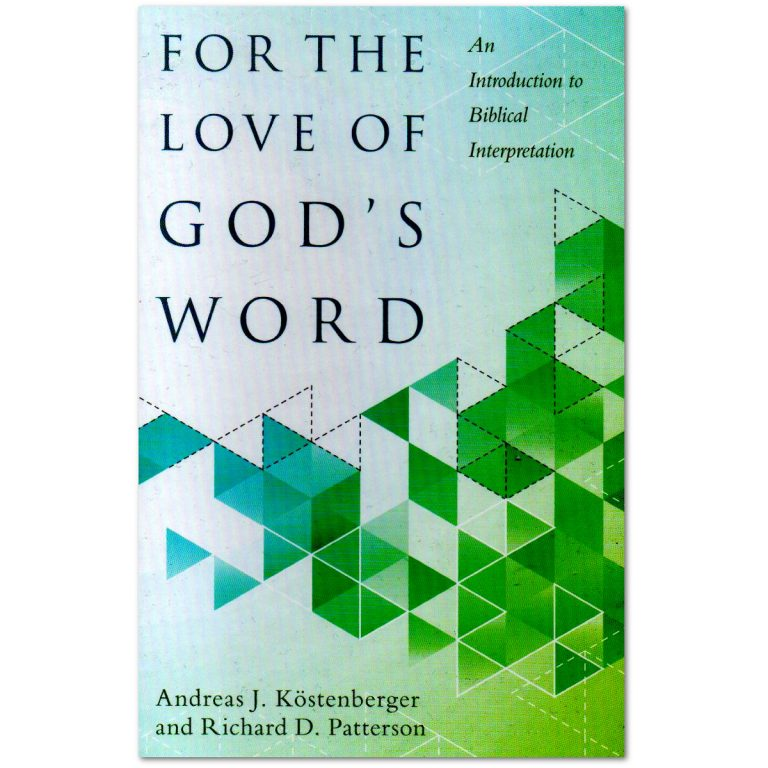 For_love_of_ S_word_cover_courtesy_publisher