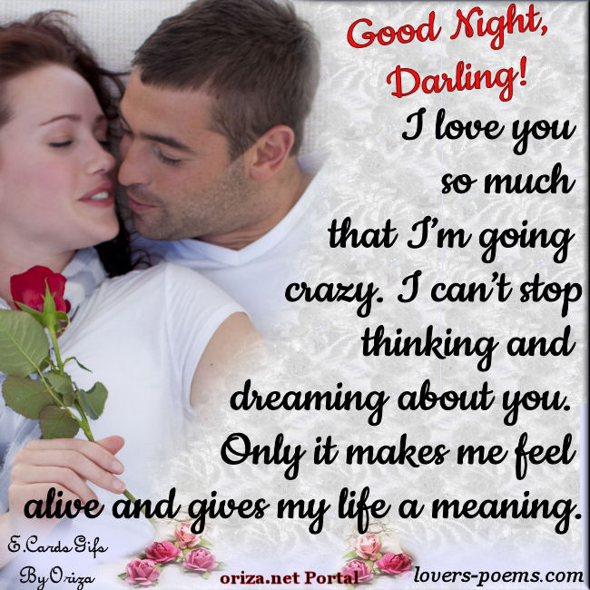 Good Night Love Word