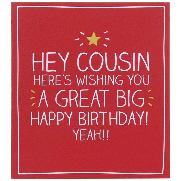 As The Quote Says Description Hey Cousin Birthday Card