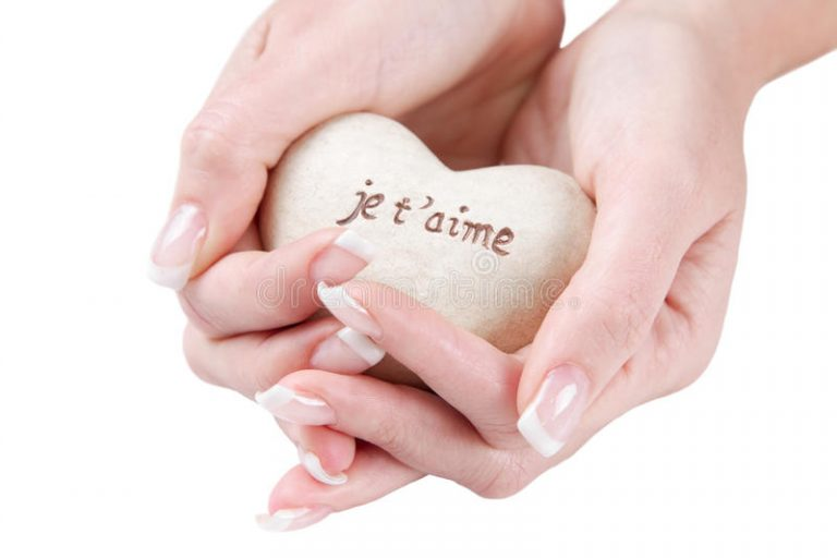 Download Heart In Hand Isolated With French Words For I Love You Stock Image