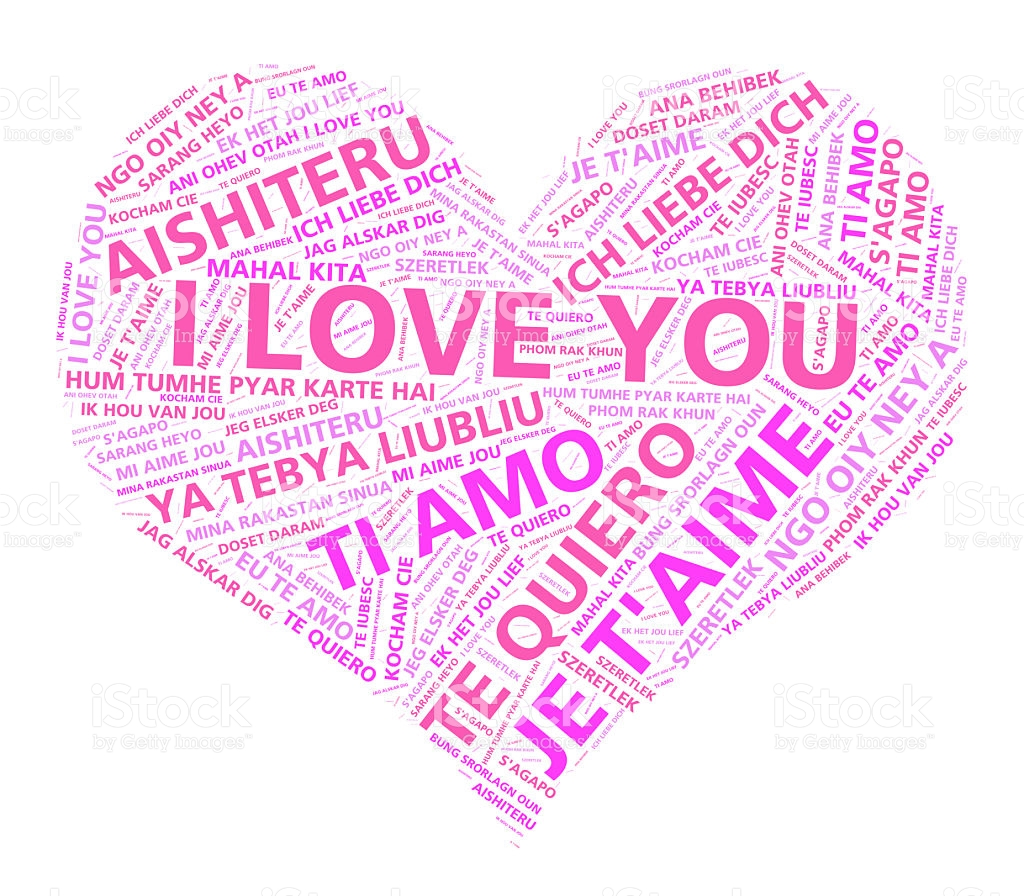 Heart With The Words I Love You In Different Languages Royalty Free Stock P O