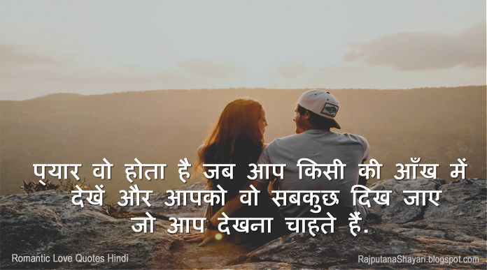 Love Words For Him In Hindi Hover Me