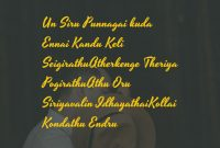 Love Quotes In Tamil For Him
