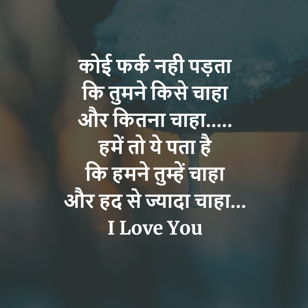 Love Quotes For Him In Hindi With Images Boyfriend Love Dp