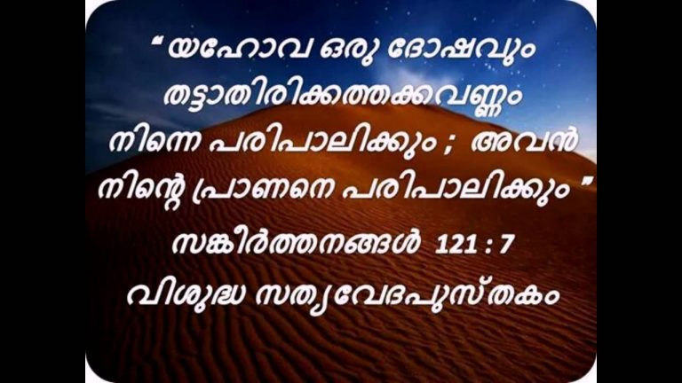 Old Is Gold Malayalam Old Song With Bible Words  E B A E B  E B F E B Bf E B B E B A E B D E B A E B  E B A E B B E B B E B Bf E B Af E B Be E B