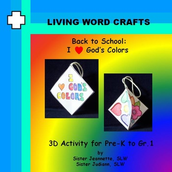 Back To School D I Loves Colors For Pre K To Gr