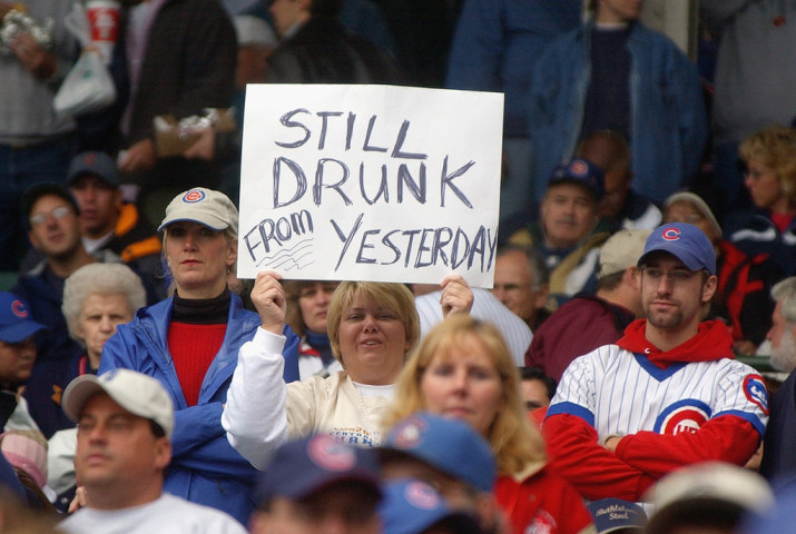 Its Not Easy Being A Cubs Fan