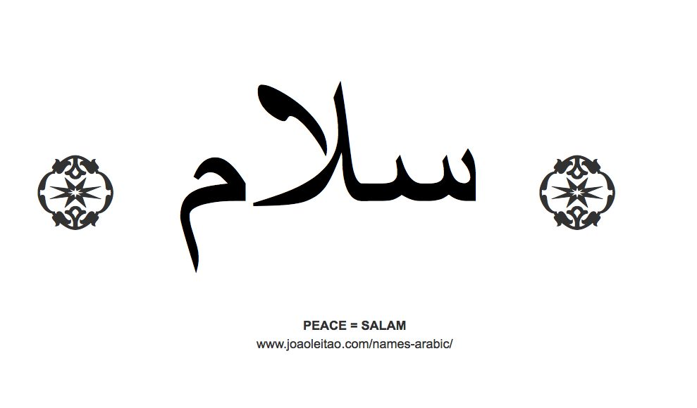 Word Peace In Arabic Salam