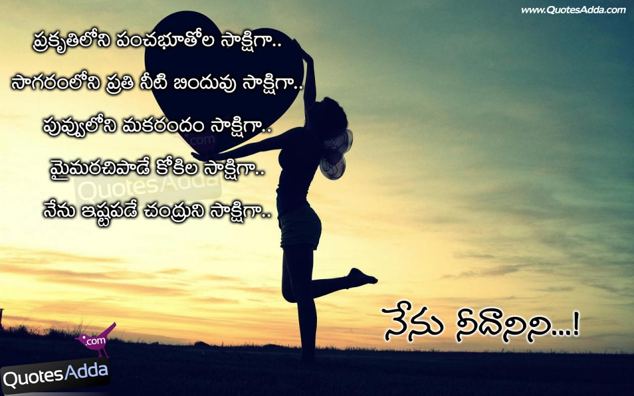 Malayalam Love Quotes Real Love Quotes Wallpapers True Love Quotes Cool Desktop Wallpapers