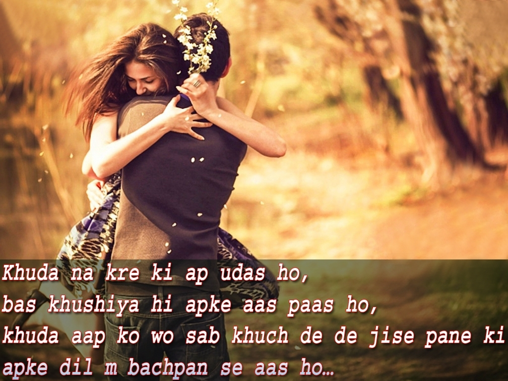 Romantic With Love Quotes For Boyfriend In Hindi Romantic