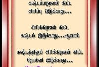 Bets Golden Words Mother Teresa Tamil Kavivarigal For Profile Pictures
