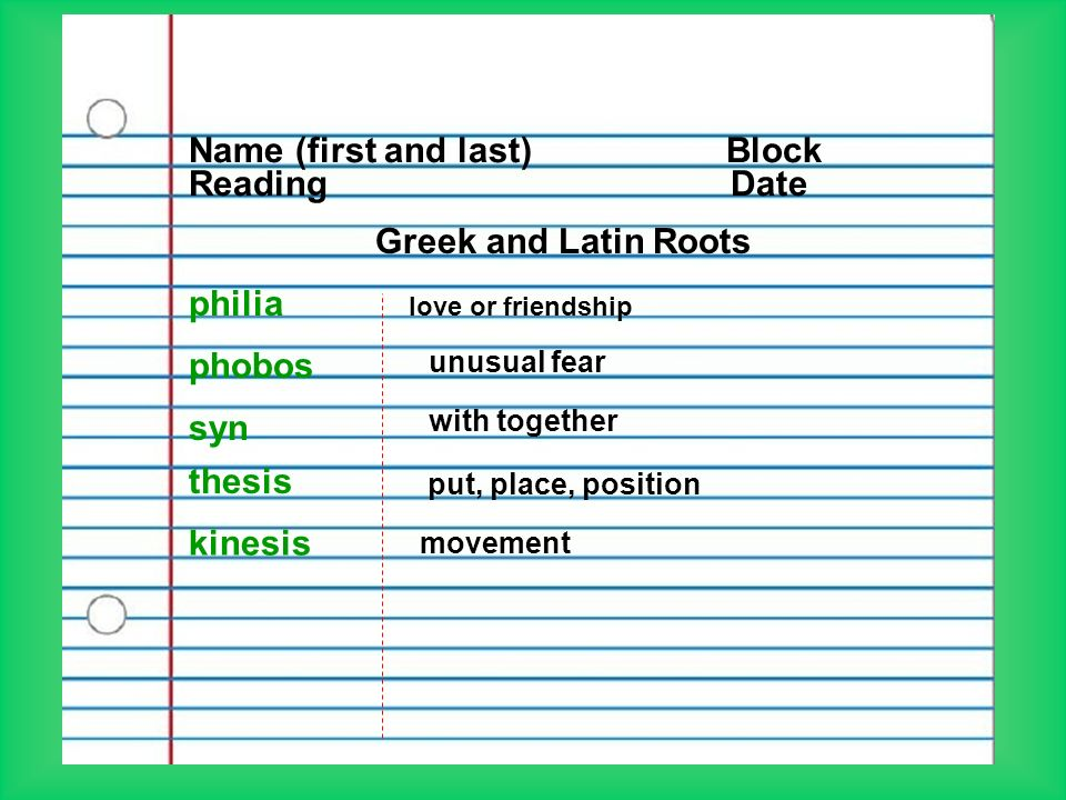 thesis latin root