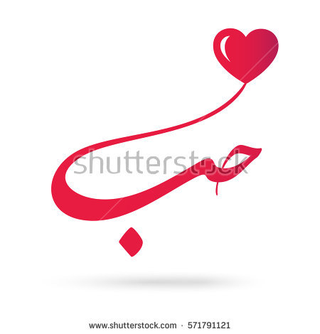 Arabicigraphy Of The Word Love Said Hobb With Love Heart Perfect
