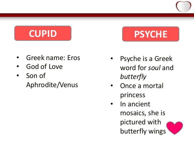 Cupid  E  A Greek