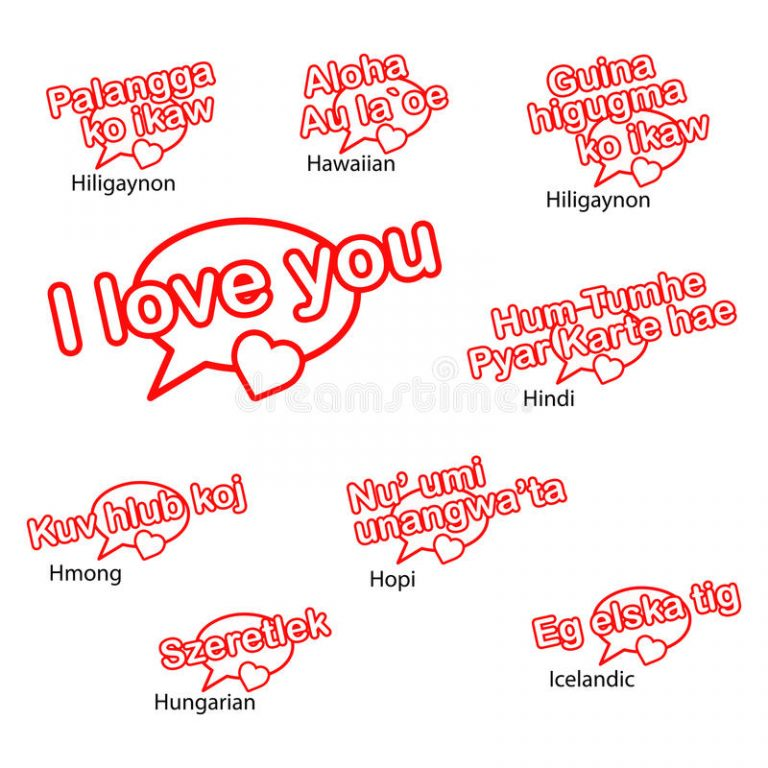 Download Word I Love You In Different Languages Love Concep Stock Vector Il Ration Of