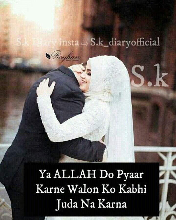 Islamic Love Quotes On Fb Hover Me