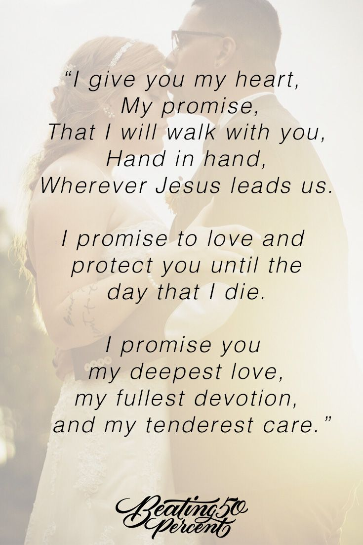 I Promise To You My Life As A Loving And Faithful Husband