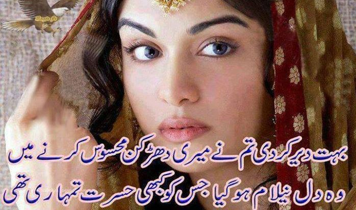 Poetry Love Judai Sad Hindi Urdu Ghazal Adhuri Baatein Jo Kar Gye Ho Urdu Ghazals Pinterest Sad Poems Urdu Poetry And Poem