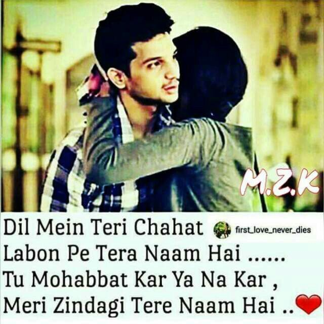 Sooo True Sae Kaha Desi Hindiheart Touching Shayaricouple Quoteslove