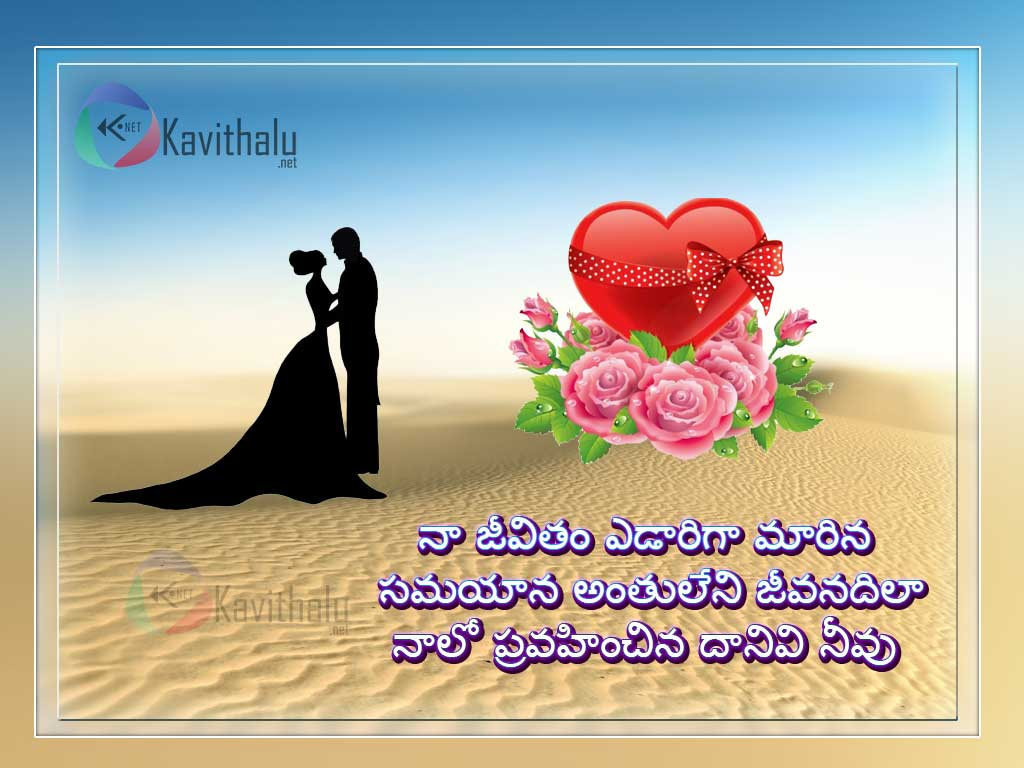 First Love Peoposal Premam Quotes Sms Messges With Couples P Os For New Lovers