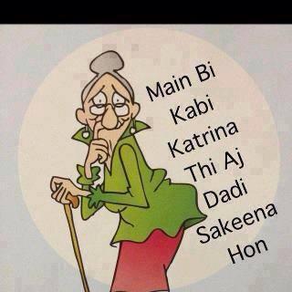Pakistani Id Card Funny Urdu Wallpaper Funny