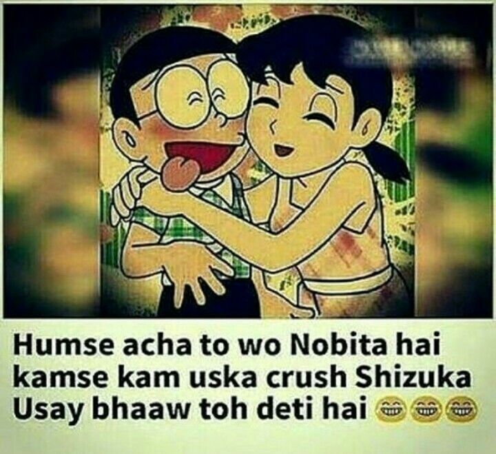 Hindi Quotes Funny Jokes Islamic Feelings Swag Jokes Swag Style Hilarious Jokes Funny Humor