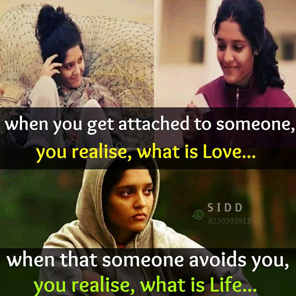 Love Quotes In New Tamil Film Hover Me