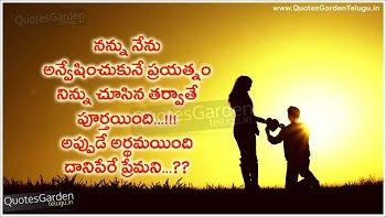 Best Romantic Love Proposals Quotes
