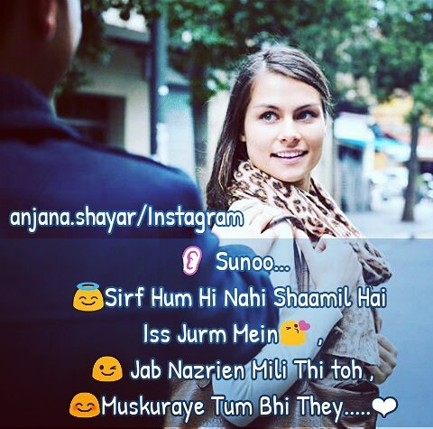Follow For The Best Shayaries Anjana Shayar Poetry Love Bestshayari