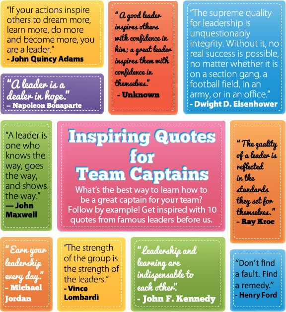 Need Inspiration Cheer Captains Heres Some Quotes For