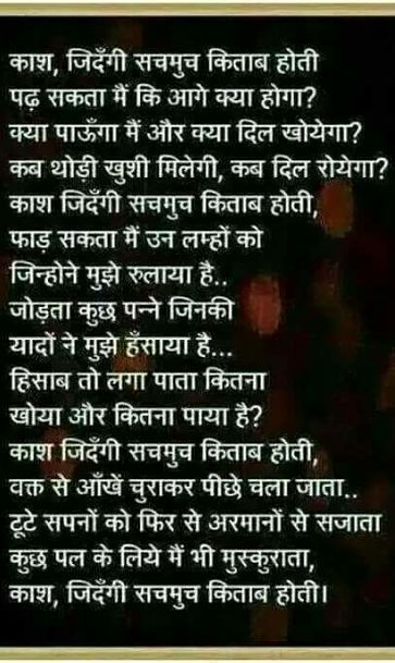 Hindi Poems  E A  E A Be E A B  E A C E A Bf E A  E A A E A  E A   E A B E A A E A Ae E A  E A A  E A  E A Bf E A A E A Be E A Ac  E A B