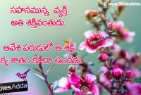 Love Quotes For Him In Kannada